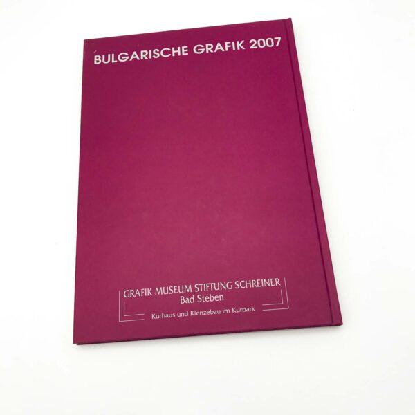 Rückseite: Bulgarische Grafiken 2007
